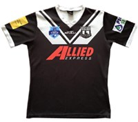 2016 Western Suburbs Magpies Jersey